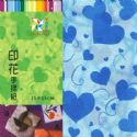 Patterns Shoyu Paper - blue heart, 6 inch (15 cm) square, 15 sheets, (YHZ051)